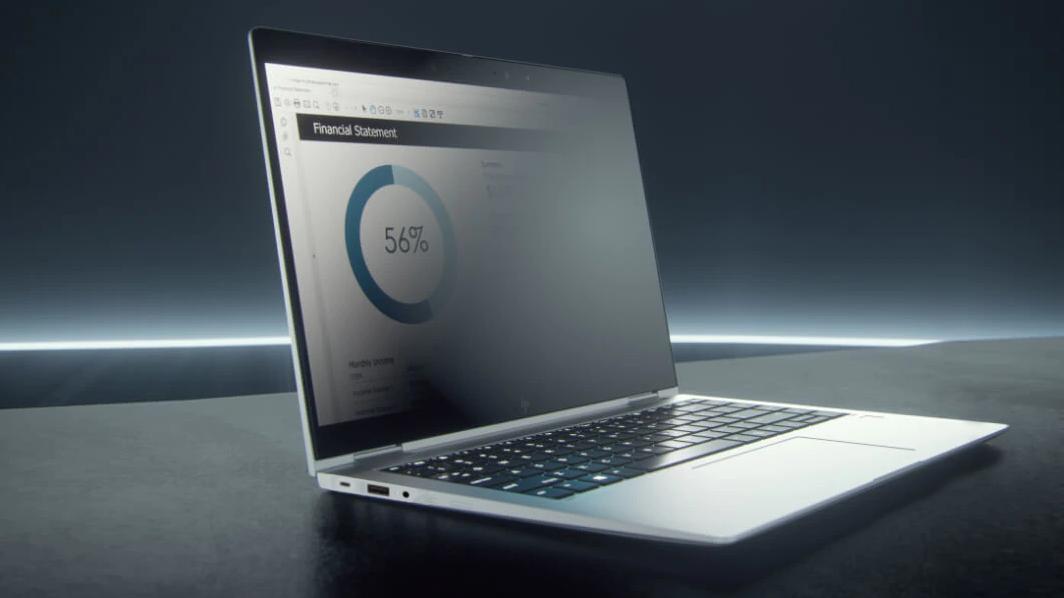 HP EliteBook G8 – for miljøbevisste bedrifter